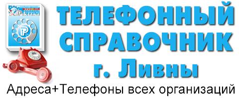 Объявления Крыма  газета доска бесплатных частных